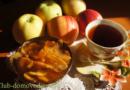 Варенье из яблок дольками прозрачное — быстро и просто. Лучшие рецепты яблочного варенья в домашних условиях