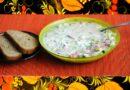 Окрошка на квасе – рецепт классический с колбасой, со свежим огурцом и редиской