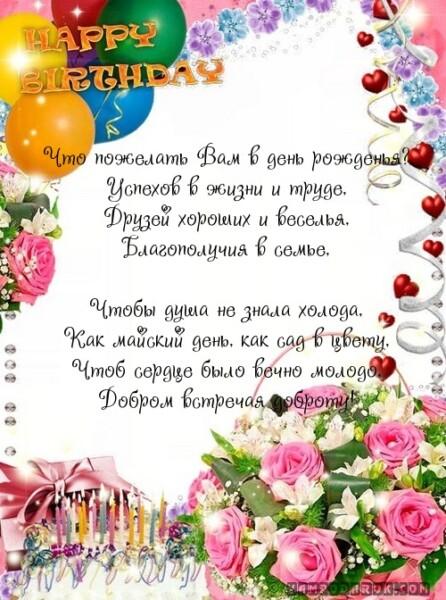 Смешное поздравление с днем рождения от коллег женщине